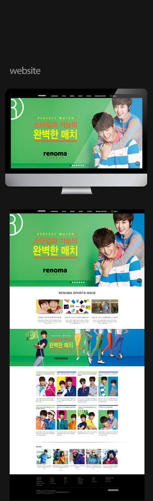 renoma2014_03